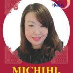 MICHIHI